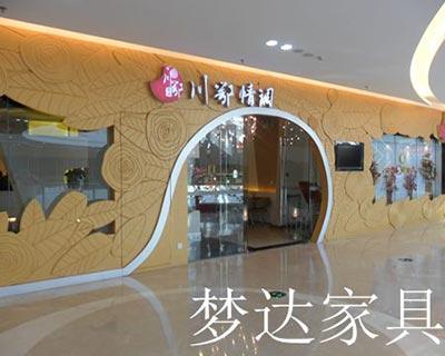 郑州川鄂情调中餐厅桌椅装修效果图