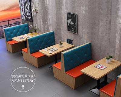 高档餐厅卡座沙发_型号CT010