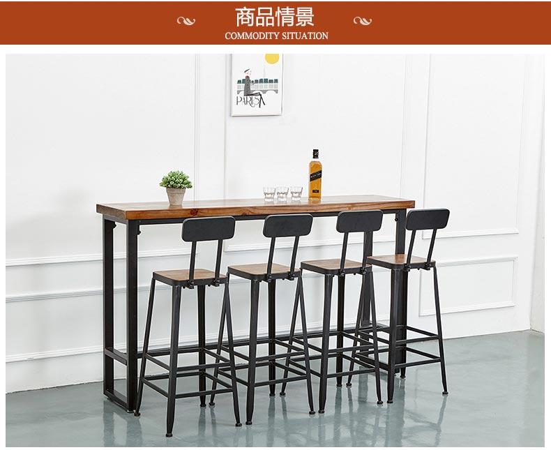 梦达酒吧专用桌椅实景图片