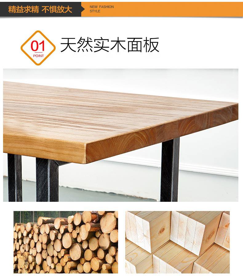 梦达酒吧专用桌椅采用天然实木板材制作