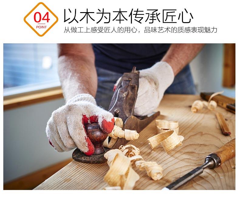 梦达酒吧专用桌椅木艺工艺展示