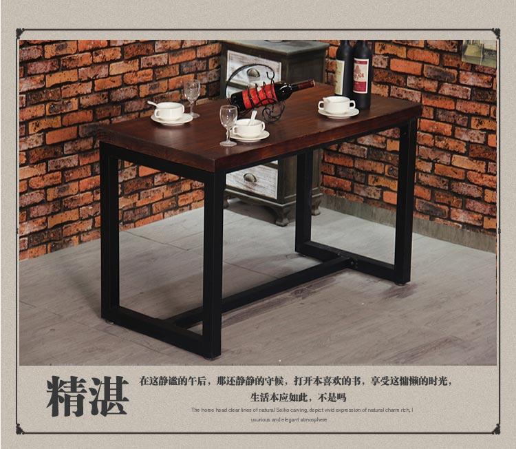 梦达双人酒吧沙发配套实木桌