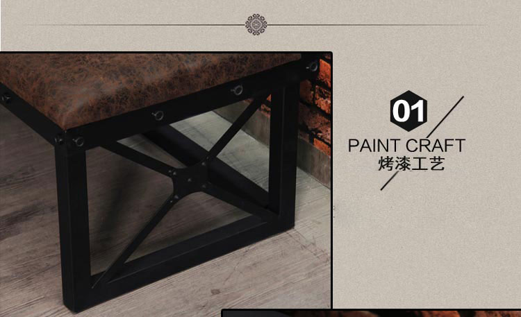 梦达双人酒吧沙发精湛烤漆工艺展示
