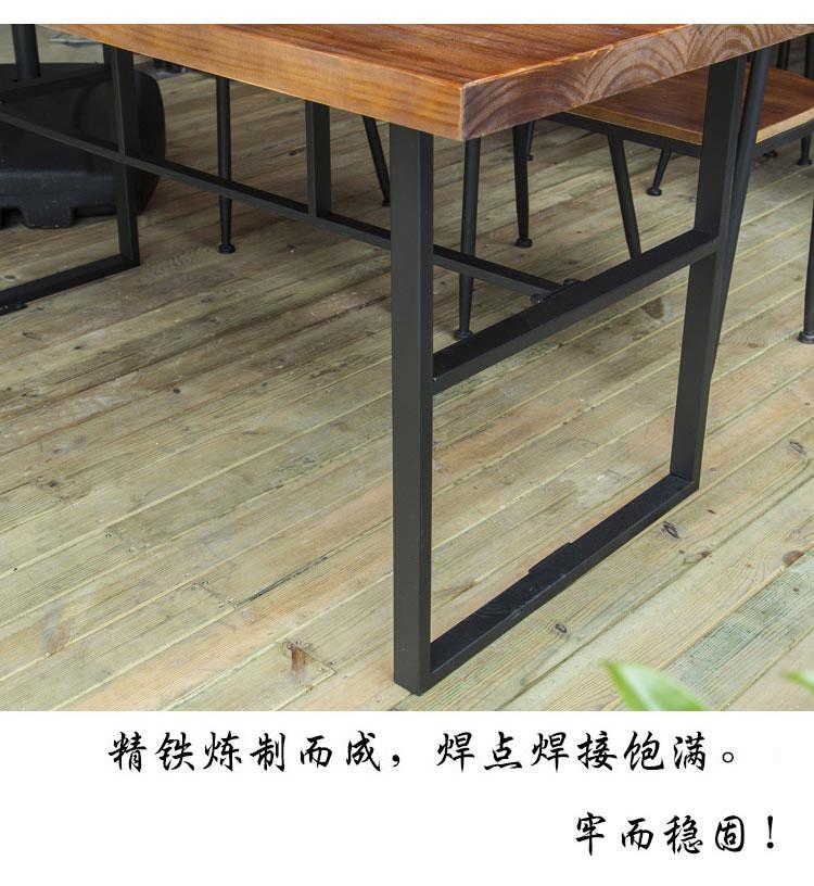 梦达钢木快餐桌优质钢架特写