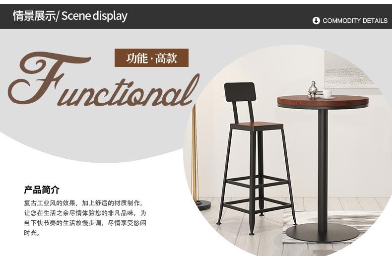 梦达酒吧高脚桌椅设计效果图