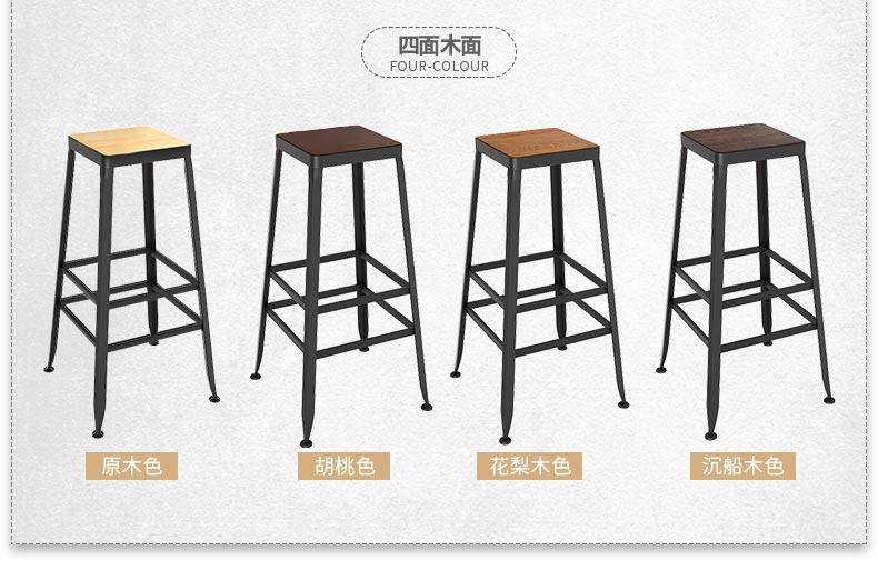 梦达酒吧高脚椅四面四角设计