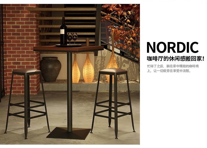 梦达酒吧高脚桌椅实景图片