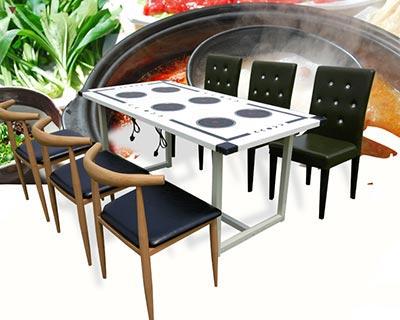 火锅专用桌子_型号HP005