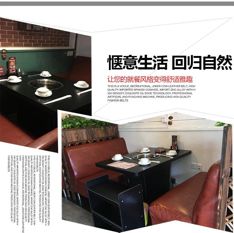 橙色时代电磁炉火锅桌设计理念