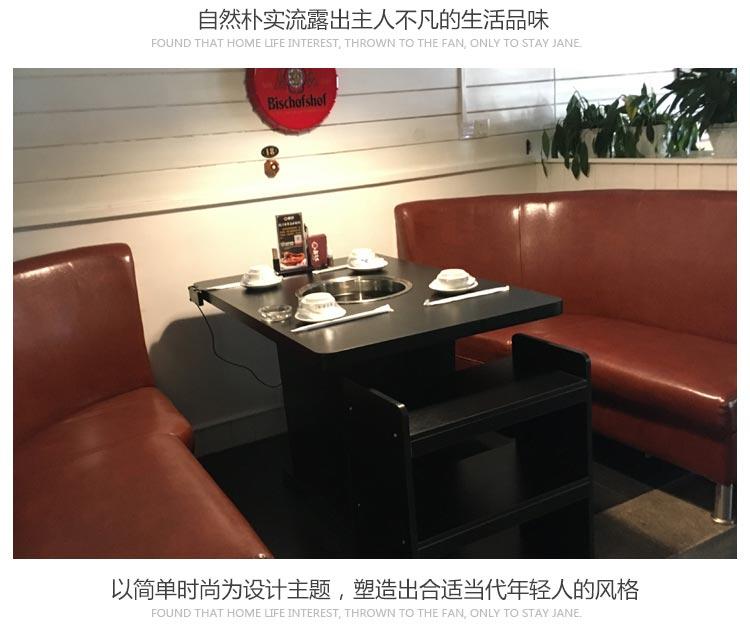 橙色时代电磁炉火锅桌装修效果图