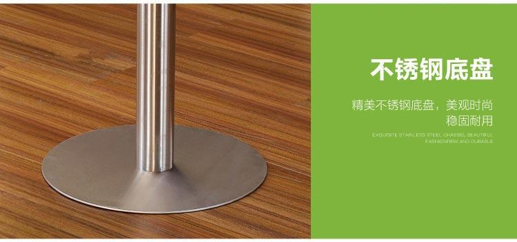 肯德基快餐桌椅不锈钢底盘图片