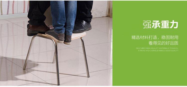 肯德基快餐桌椅稳固椅架图片
