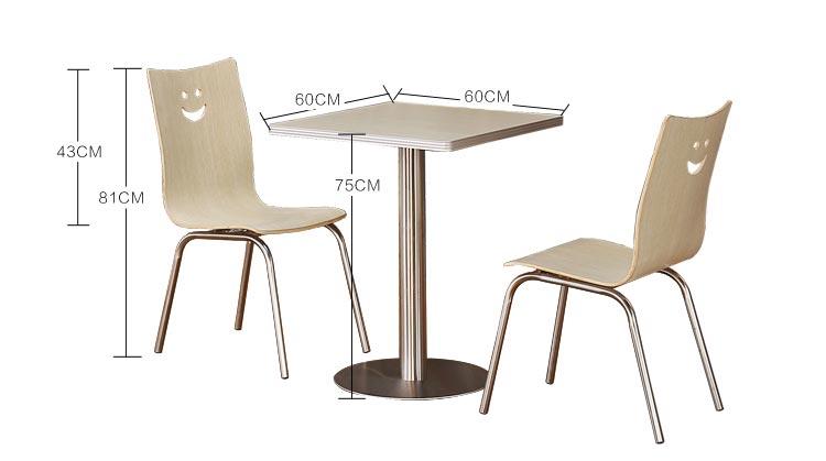 双人位肯德基快餐桌椅尺寸示意图