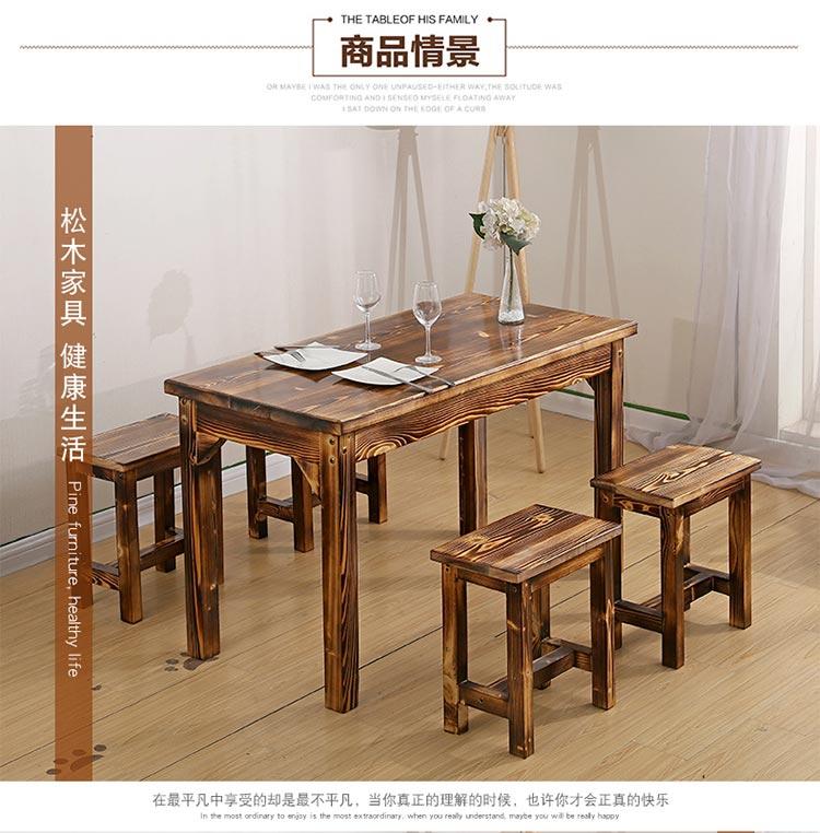 分体快餐桌椅装修效果图