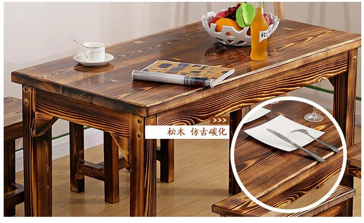 分体快餐桌椅产品三大卖点