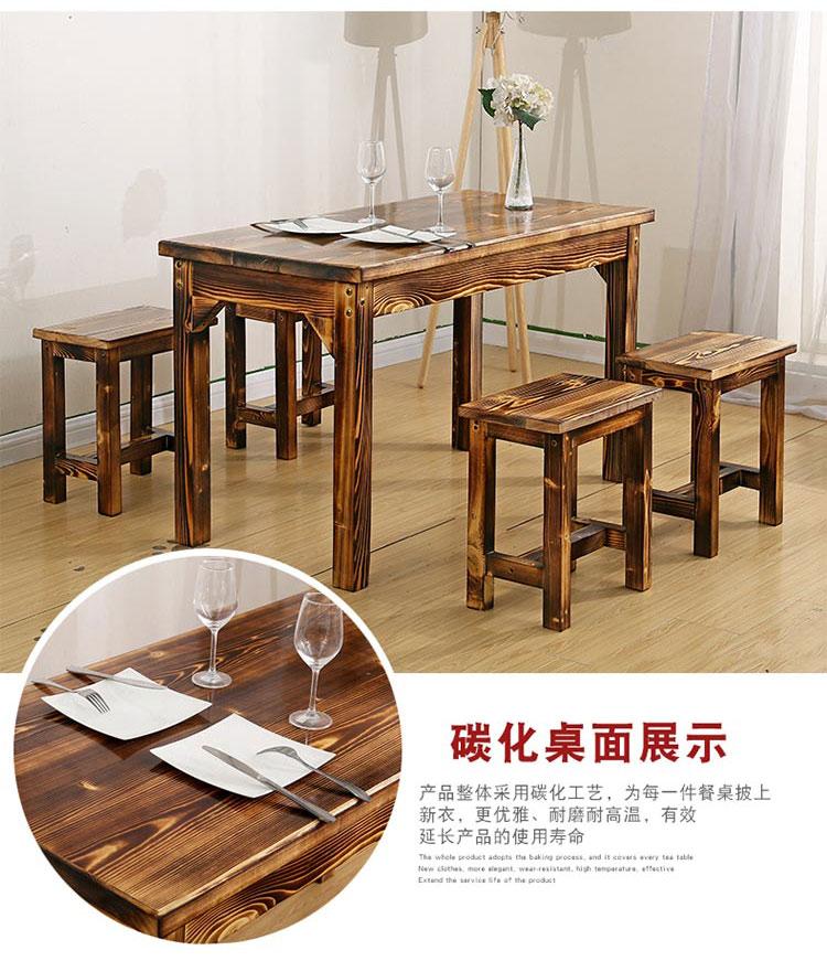 分体快餐桌椅碳化工艺处理