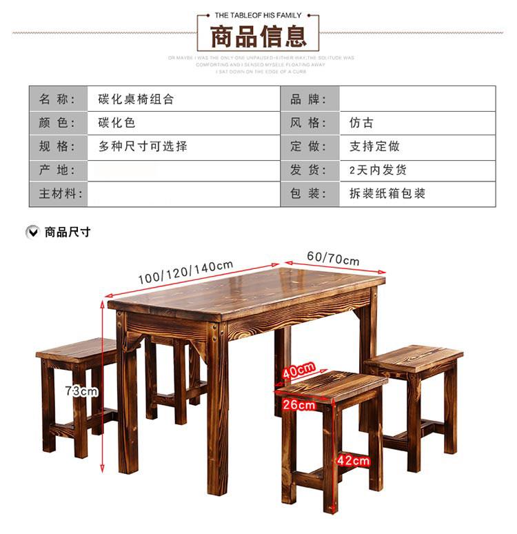 分体快餐桌椅尺寸示意图