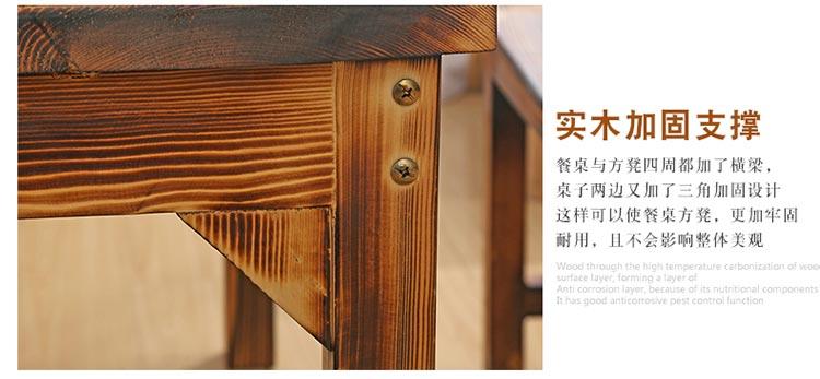 分体快餐桌椅实木加固支撑设计