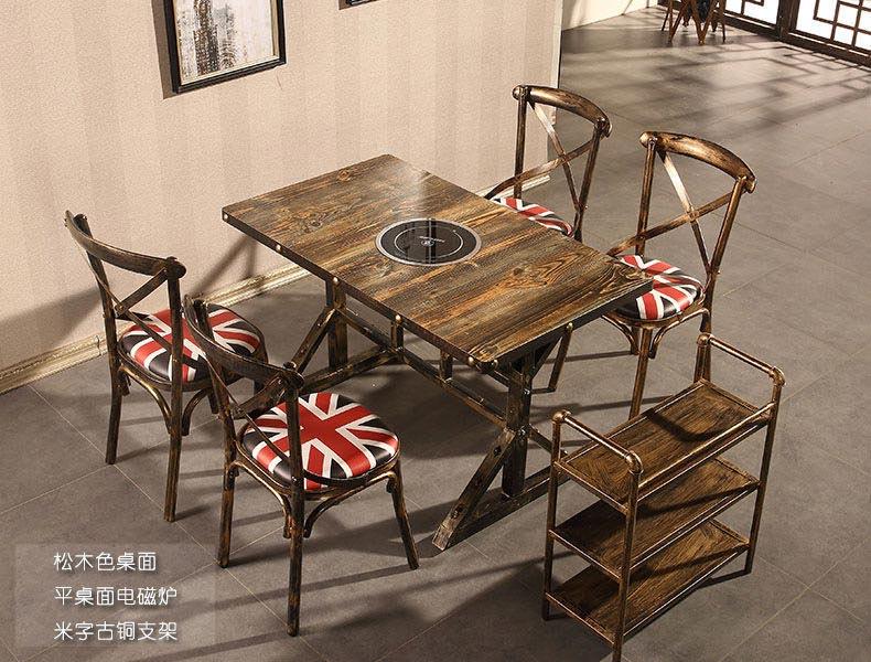 松木桌面电磁炉火锅桌椅图片