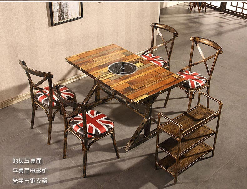 地板革桌面电磁炉火锅桌椅图片