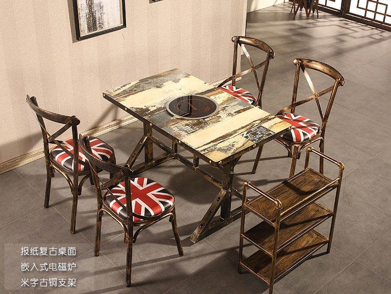 报纸复古桌面电磁炉火锅桌椅图片