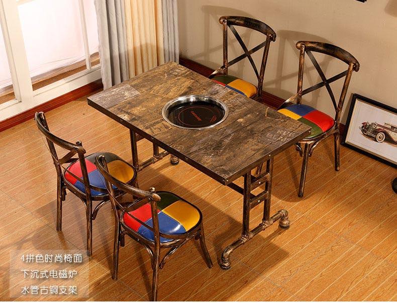 4拼色时尚椅面电磁炉火锅桌椅图片