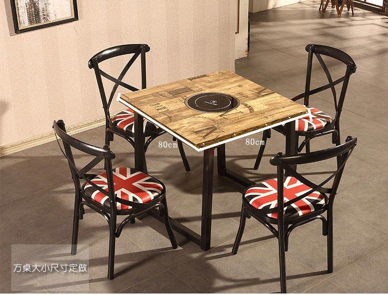 方桌电磁炉火锅桌椅尺寸示意图