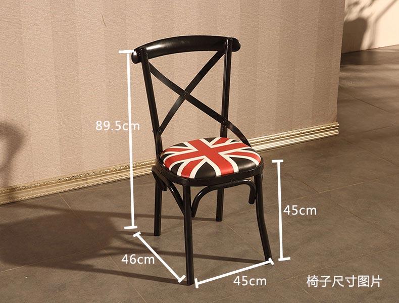 电磁炉火锅桌椅尺寸示意图