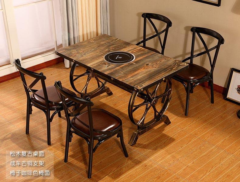 战车古铜架电磁炉火锅桌椅图片