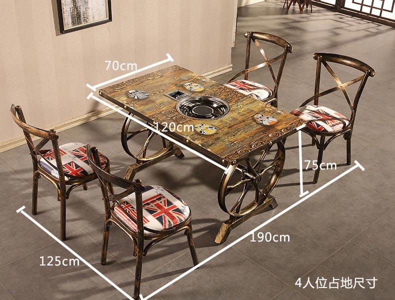 四人位电磁炉火锅桌椅尺寸示意图