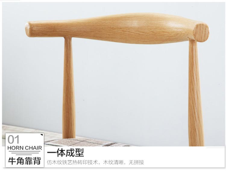 新款快餐椅一体成型牛角椅背图片