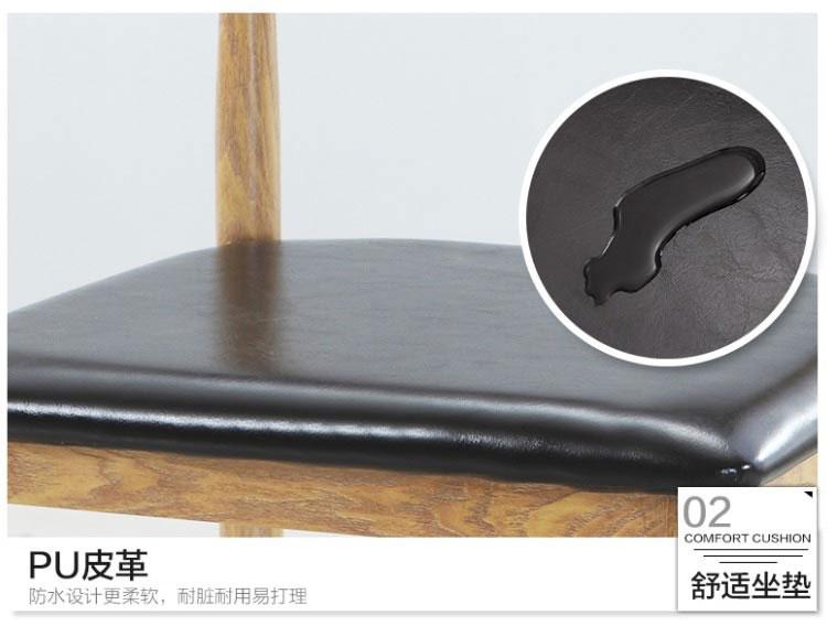 新款快餐牛角椅舒适坐垫图片