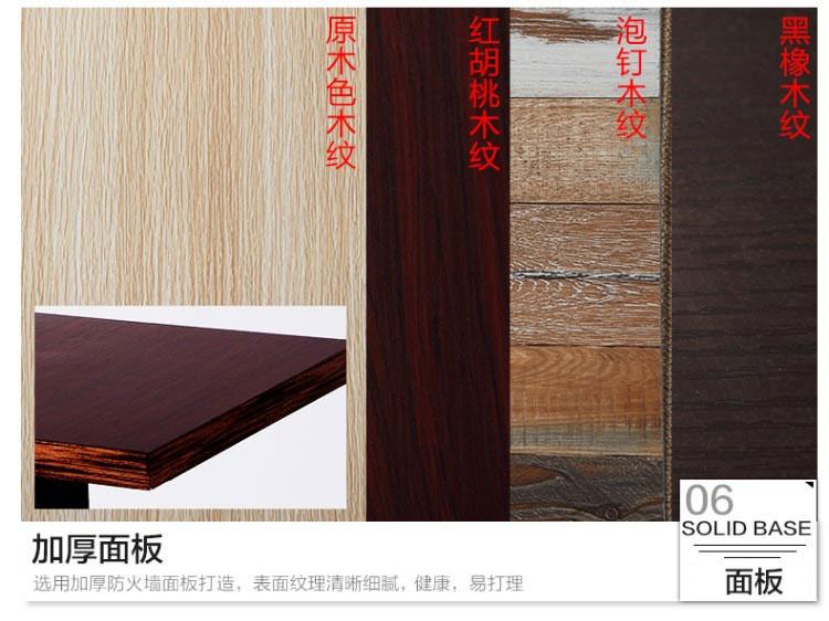 新款快餐桌椅多色面板可选