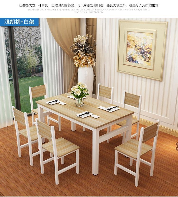浅胡桃色白架餐厅快餐桌椅图片