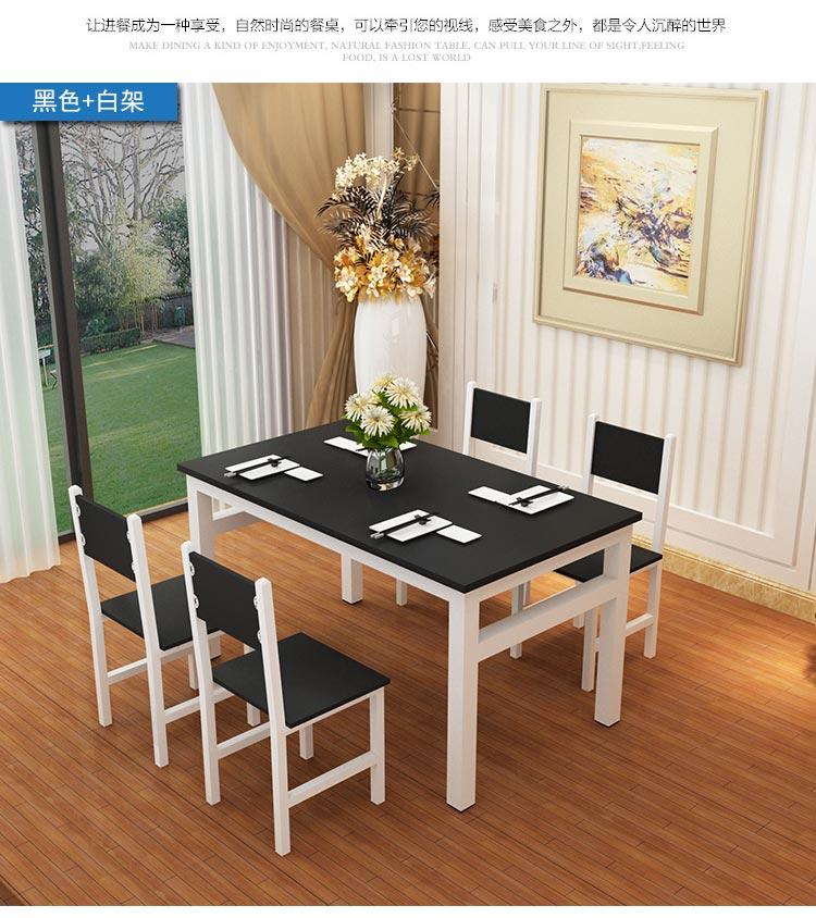 黑白色设计餐厅快餐桌椅图片
