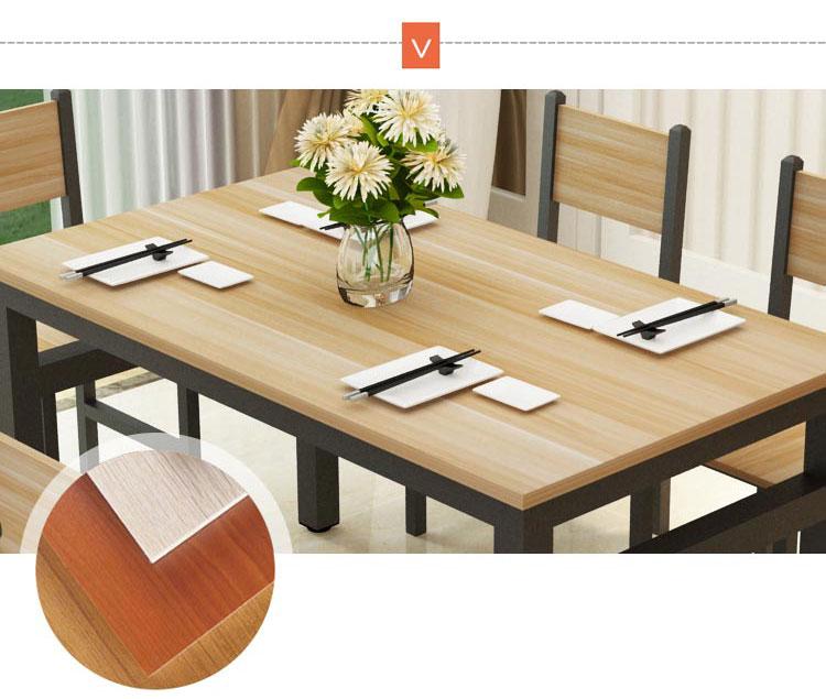 餐厅快餐桌椅符合国际标准