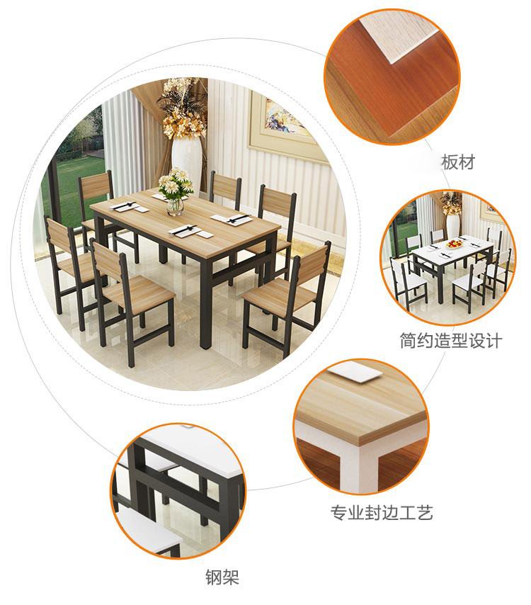 餐厅快餐桌椅产品优势