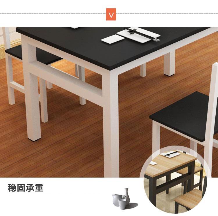 餐厅快餐桌椅稳固承重桌椅架图片