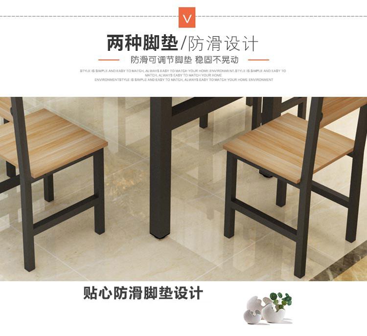 餐厅快餐桌椅防滑脚垫图片
