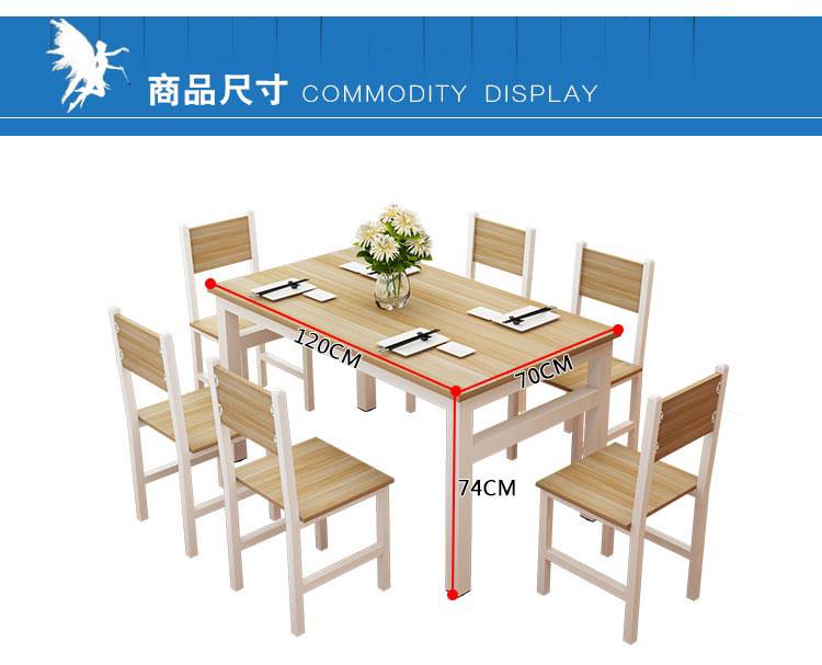 餐厅快餐桌椅尺寸示意图