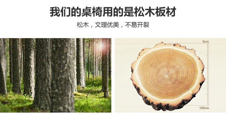 自助火锅桌选用优质松木原木制作