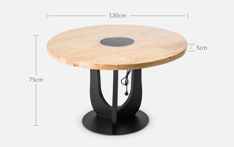 自助火锅桌尺寸示意图