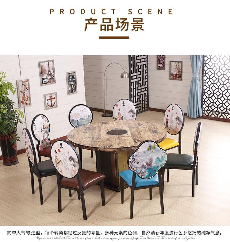 时尚火锅桌椅装修效果图