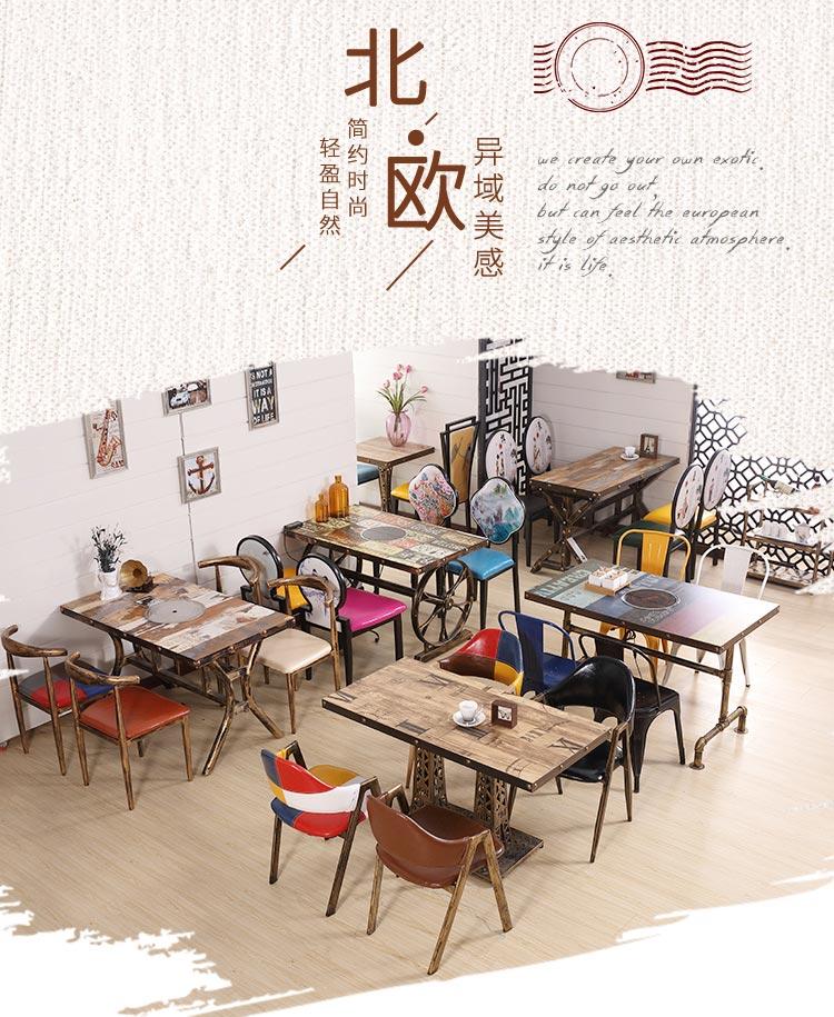 时尚火锅桌椅设计效果图