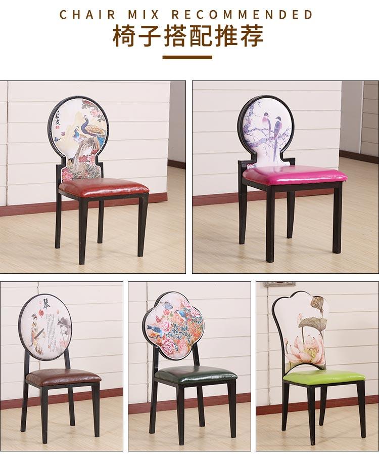 时尚火锅餐椅图片