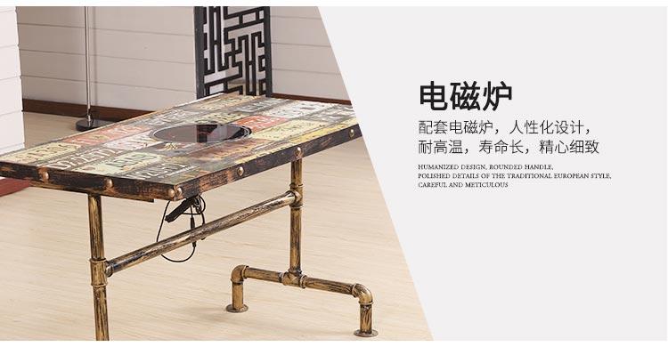 时尚火锅桌椅配套电磁炉图片