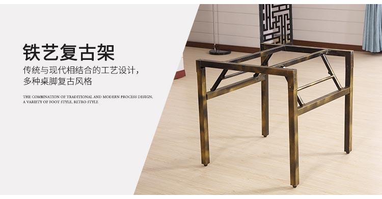 时尚火锅桌椅配套铁艺复古架