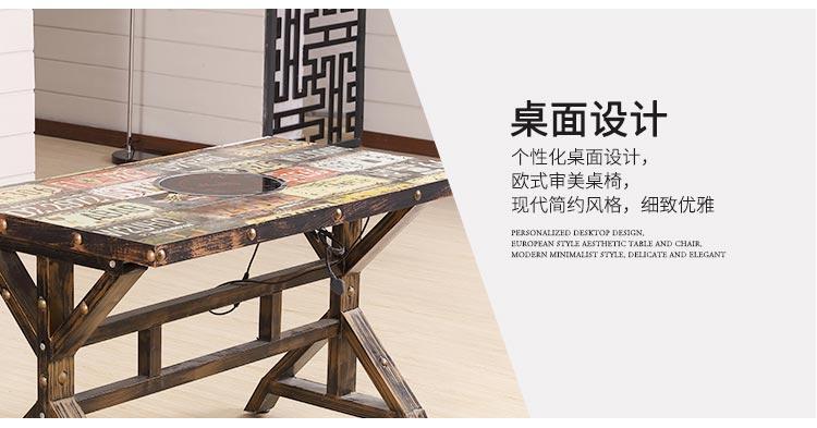 时尚火锅餐桌桌面展示