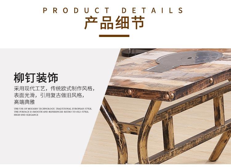 时尚火锅桌椅柳钉装饰工艺展示