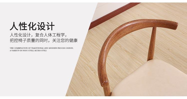 时尚火锅桌椅符合人性化设计